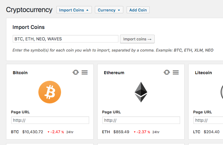 Import crypto currency to your WordPress dashboard